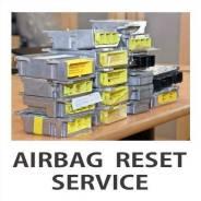 Восстановление, ремонт блоков airbag (SRS)