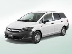 Брызговики комплект Honda Airwave/Partner