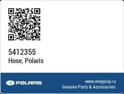Polaris масляный шланг 5412355