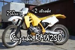 Suzuki RMX 250, 1994