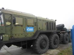 Специальный колесный тягач КЗКТ-7428 (реализация путем аукциона)