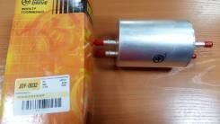 Фильтр топливный AUDI A4 (8E2, B6)A4 (8EC)A4 Avant (8E5, B6)A4 JD