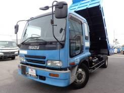 Isuzu Forward