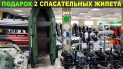 ТОП - 10 Лодка пвх под мотор: Лодки Поволжья 300 СК