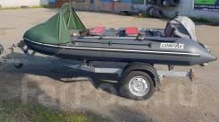 Продам лодку Комpas 380 F Grey sea с мотором Mikatsu 15 л. с. телегой