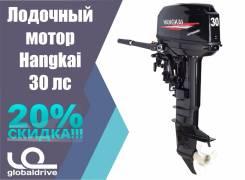 Hangkai. 30,00л.с., 2-тактный, бензиновый, нога S (381 мм), 2019 год