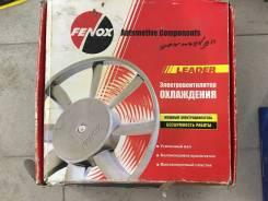 Вентилятор радиатора ГАЗ -3302, 3221,3110,2705