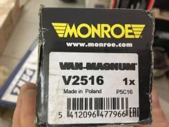 Армотизатор Monroe V2516