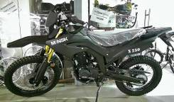 М1nsk Х 250, 2020