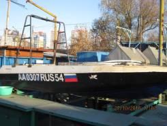 Продам моторная лодка Крым