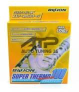 Термолента выпускной системы - Billion Super Thermo100