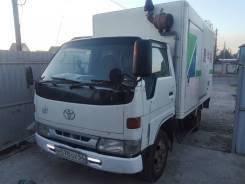 Грузоперевозки переезды вывоз мусора