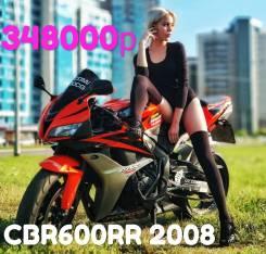 Honda CBR 600RR, 2008