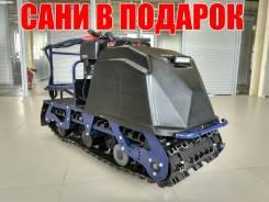 Барс Следопыт F 16 DS. исправен, без псм, без пробега