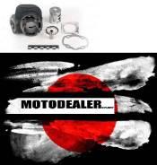 Цпг Honda DIO AF 34-35 ZX LEAD AF 48 65 см3