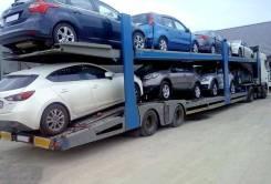 Отправка автомобильного транспорта автовозом