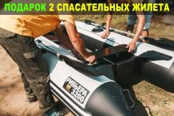 ТОП - 10 Лодка пвх под мотор: Ривьера 3200 СК