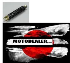 Амортизатор задний Honda Dio AF18/25/27/28/34/35 Honda TACT 24/30