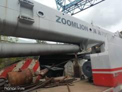 Zoomlion, 2008