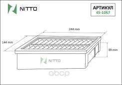 Фильтр Воздушный Nitto NITTO арт. 4S-1067