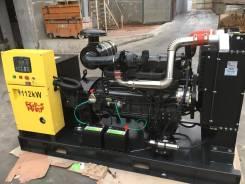 Дизельная электростанция / генератор Ricardo 112 кВт ДГУ