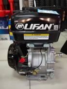 """Двигатель """"Lifan"""" (Лифан) 192F-2 18,5 л. с."""