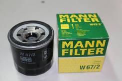 Фильтр масляный MANN W672