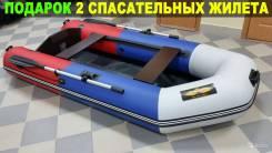 ТОП - 10 Лодка пвх под мотор: Муссон 2800