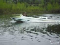 Продается Лодка Неман-2