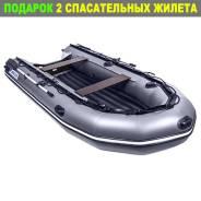ТОП - 10 Лодка пвх под мотор: Apache 3500 НДНД