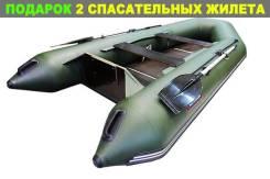 ТОП - 10 Лодка пвх под мотор: Хантер 320 Л