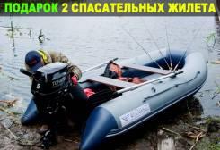 ТОП - 10 Лодка пвх под мотор: Флагман 320