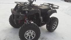 ATV 200, 2015