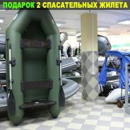 ТОП - 10 Лодка пвх под мотор: Rush 2800