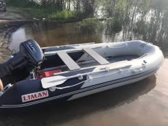 Лодка Liman 380 AL с мотором SEA Pro 15