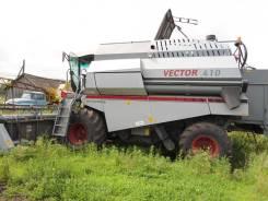 Vector 410