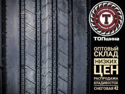 Taitong, 275/70R22.5 16pr TAITONG HS205
