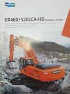 Doosan DX520 LC, 2018