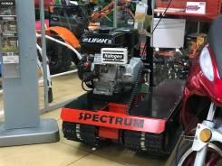 Бурлак М Spectrum. исправен, без псм, без пробега. Под заказ