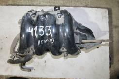Впускной коллектор Toyota Camry 40 2.4 06-11 г