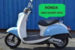 Honda Scoopy. 49куб. см., исправен, без птс, без пробега