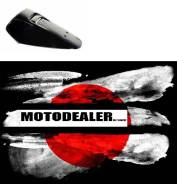 Передний пластик (клюв) Honda Tact AF-30