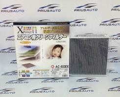 Фильтр салонный угольный VIC AC-933EX