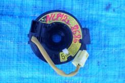 SRS кольцо