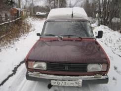 ВИС 2345, 2005