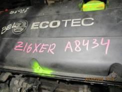 Двигатель в сборе. Opel Astra Family, A04 Opel Astra, L35, L48, L67, L69, P10 A16XER, Z16XER, A13DTE, A14NEL, A14NET, A14XEL, A14XER, A16LET, A16XHT...