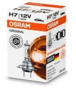 Лампа ближнего света H7 Osram (В наличии)