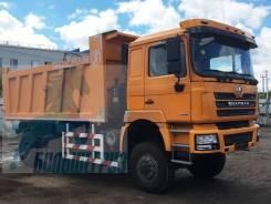 Самосвал ШАКМАН 6х6 кузов 19,3 м куб 2018 год ЕВРО-V, 2018