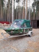 Лодка Ока(тент)+двигатель(ямаха 40лс)+телега
