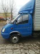 ГАЗ 330202, 2012